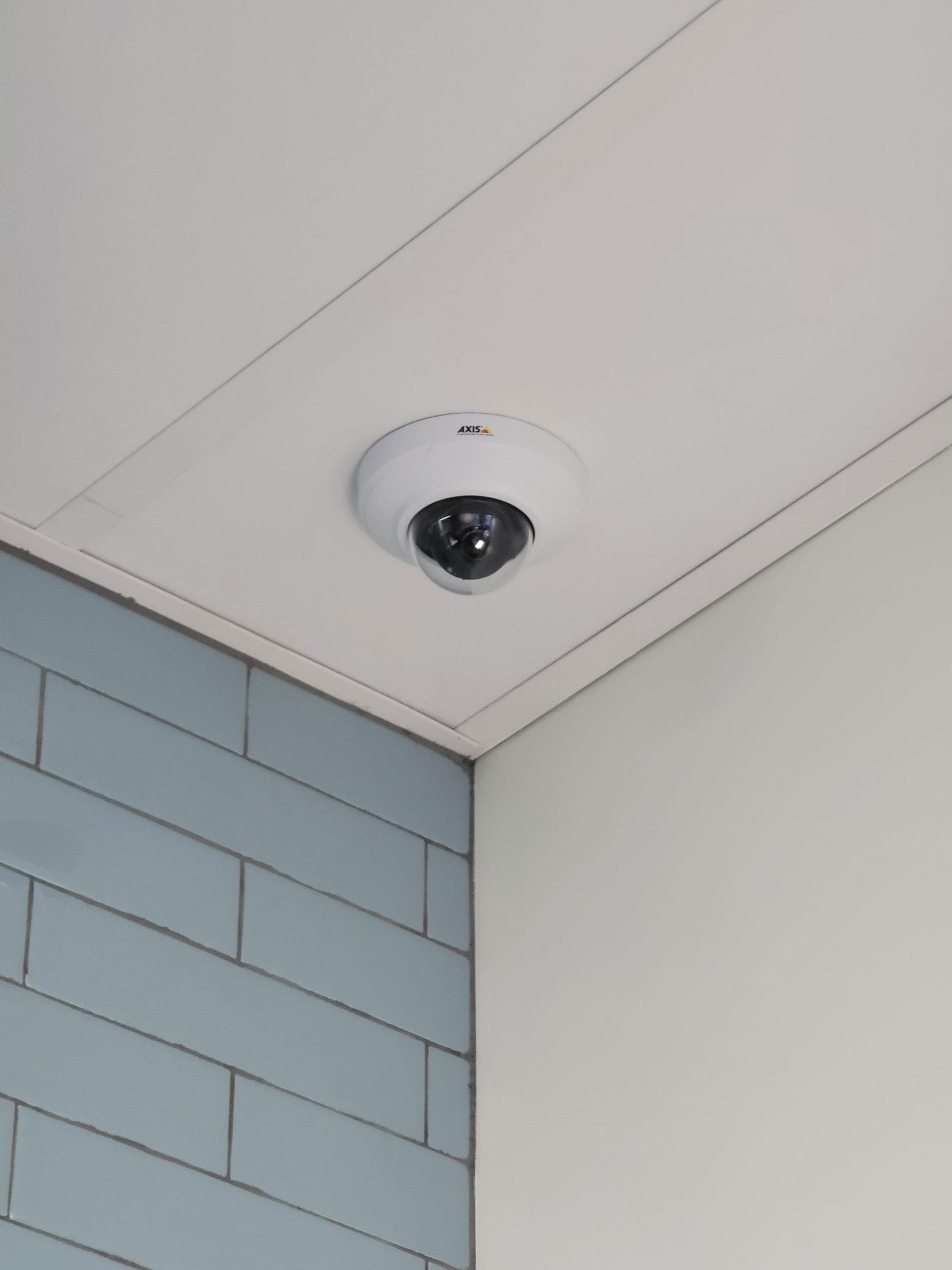 4MP IP Camera Installation
